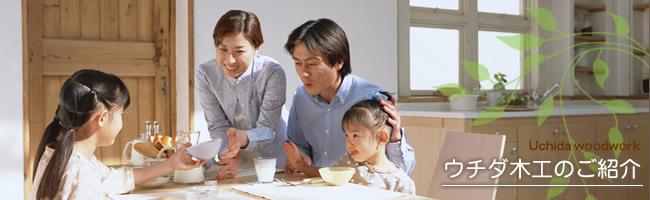 オーダー家具/施行事例 家具 オーダーメイド オーダー家具