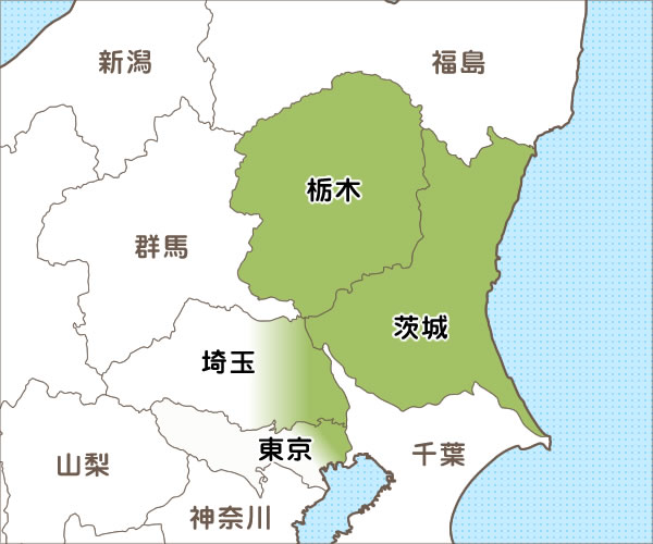 オーダー家具対応エリア:茨城県全域・栃木県全域・埼玉県東部・東京都東部